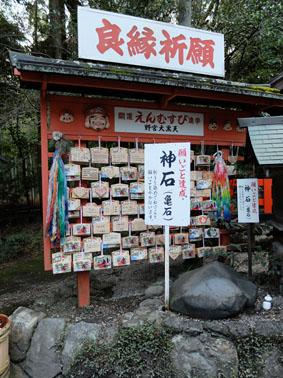 kamiishi2.jpg